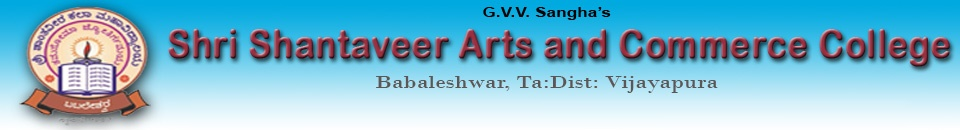 Shri Shantaveer Arts and Commerce College